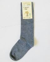 Grödo - knæstrømpe - økologisk bomuld - grå