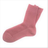 Grödo|strømper|ren uld|rosa