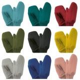 disana - vanter - kogt uld - vælg mellem mange farver