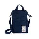 The Organic Company - skuldertaske - lille - mørk blå